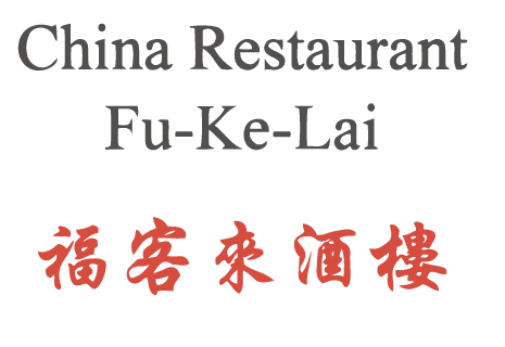 logo Fukelai China Restaurant