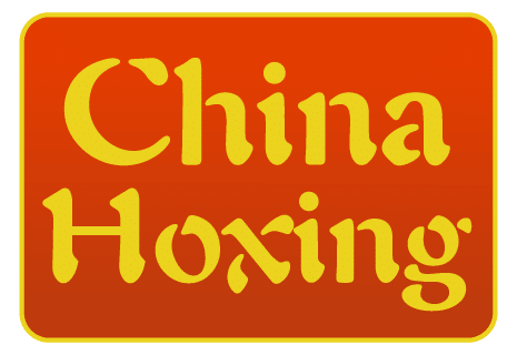 logo China Bistro Hoxing