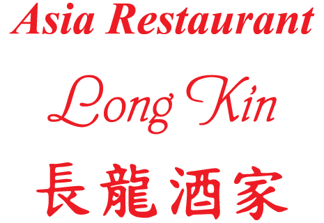 logo China Spezial Express Restaurant