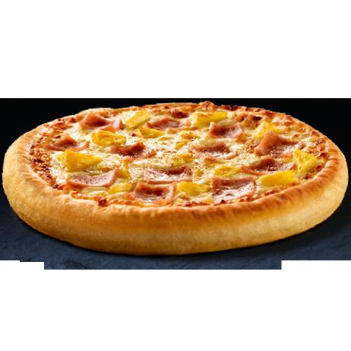 pizza hut hanau italienische pizza amerikanische pizza snacks lieferservice. Black Bedroom Furniture Sets. Home Design Ideas