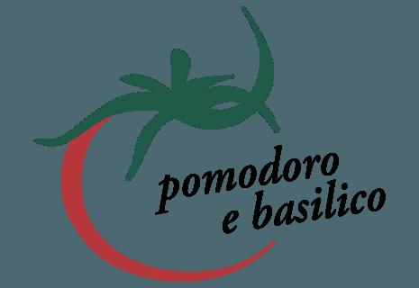 pizzeria pomodoro e basilico aschaffenburg italienische. Black Bedroom Furniture Sets. Home Design Ideas