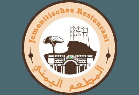 Jemenitisches Restaurant